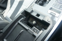 Range Rover Sport SVR - Centre Console Compartment