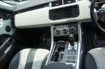 Range Rover Sport SVR - Centre Console