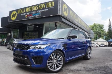 Range Rover Sport SVR - Front Extrior View